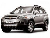 Коврики EVA Chevrolet Captiva 7 мест 2006 - 2011
