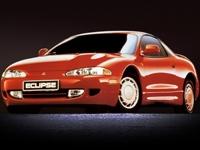 Автомобильные коврики Eva Mitsubishi Eclipse II 1995 - 1999