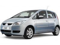 Автомобильные коврики Eva Mitsubishi Colt VII 2004 - 2012