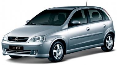 Автомобильные коврики Eva Opel Corsa C 2000 - 2006 (купе, седан)