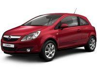 Автомобильные коврики Eva Opel Corsa D 2006 - 2014 (купе)