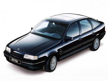 Автомобильные коврики Eva Opel Vectra C (универсал) 2002 - 2008