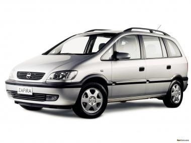 Автомобильные коврики Eva Opel Zafira C 2012 - наст. время