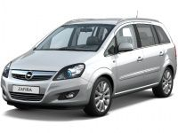 Автомобильные коврики Eva Opel Meriva A 2002 - 2010