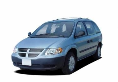 Автомобильные коврики Eva Dodge Caravan IV (2001 - 2007) 2 раздельных сидений (капитанские)