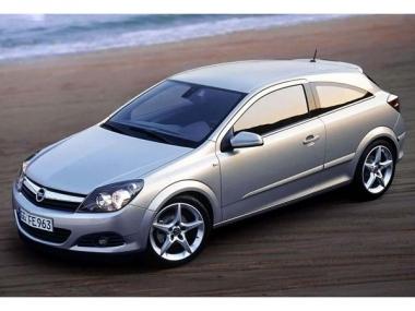 Автомобильные коврики Eva Opel Astra H (Купе) 2004 - 2012