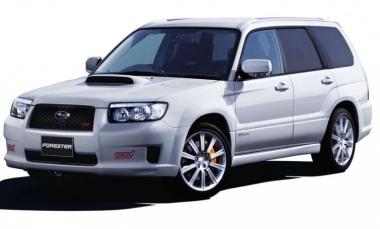 Автомобильные коврики Eva Subaru Forester II (правый руль) 2002 - 2008