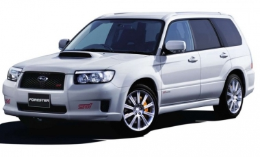 Автомобильные коврики Eva Subaru Forester II 2002 - 2008