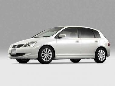 Автомобильные коврики Eva Honda Civic VII (EU) 2000-2005 хэтчбек , передн. привод, правый руль