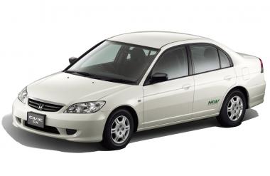 Автомобильные коврики Eva Honda Civic VI (седан) правый руль 1995 - 2003