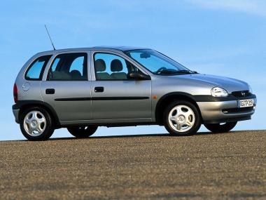 Автомобильные коврики Eva Opel Corsa B 1993 - 2000 (5 дверей)