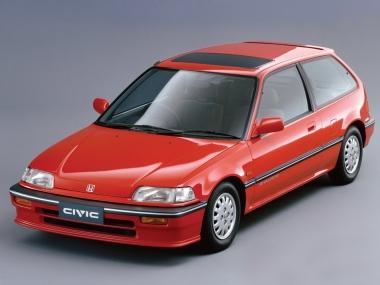 Автомобильные коврики Eva Honda Civic IV (3D) 1986-1996